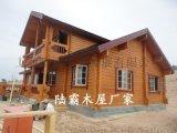 木屋、木屋厂家、轻钢别墅、木别墅造价、
