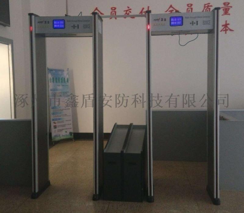 [鑫盾安防]金屬探測安檢門 6分區帶燈柱安檢門北京供應商