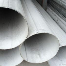 流体输送管,定西不锈钢管304,拉丝304不锈钢