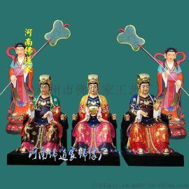 道教神像泰山老母 碧霞元君 泰山奶奶像