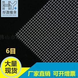 sus304不锈钢筛网6目过滤网不锈钢网铁丝网方孔编织网厂家