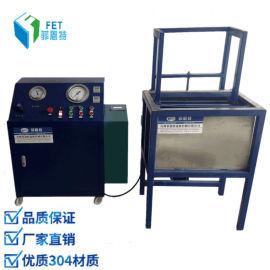 菲恩特牌空调盘管液压增压泵 水压增压机