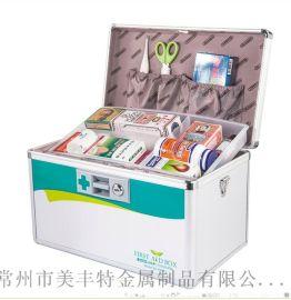 18寸戶外急救藥箱醫用便攜式醫藥箱