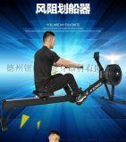 折叠磁控划船器  风阻健身划船机健身器材