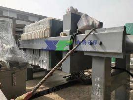 间歇性固液分离设备板框污泥压滤机