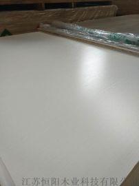 麒福来林生态免漆板 饰面板 室内装饰用板