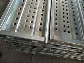 山东Q195材质电厂钢跳板/建筑钢跳板厂家