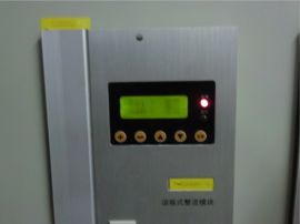 T48V30A直流屏模块T48V20A充电机