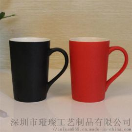 创意陶瓷杯 亚光磨砂马克杯 咖啡水杯广告礼品定制