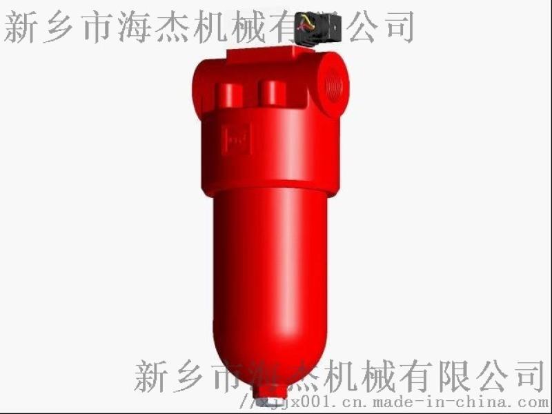 PLF-C240*20FP 黎明高压过滤器