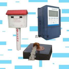 农业水价改革水电双计智能灌溉控制器