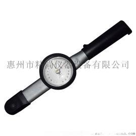 ADB-10表盘式扭力板手惠州精尚现货供应