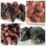 人工湿地用黑色火山石_红色火山石