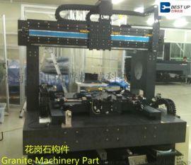 花岗石机械构件 按图定制产品