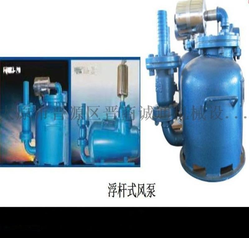 广东江门市台山市防爆阻化泵涡轮式潜水泵带煤安证厂家直销
