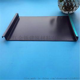 名宿屋面 25-330铝镁锰屋面板 0.7mm厚