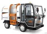 电动自装卸式垃圾收集车XY-H90A