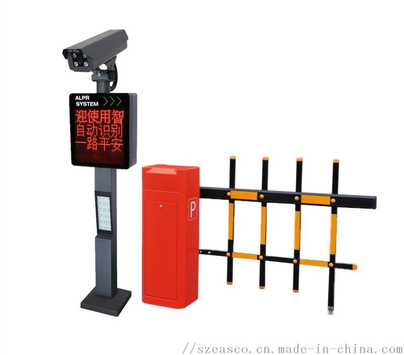 智慧停車場車牌識別用於停車場收費管理微信支付雲平臺