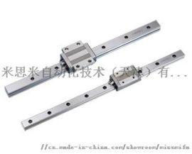 台湾上银HIWIN导轨 SE系列金属端盖型直线导轨
