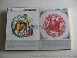 西安剪紙禮品銷售 陝西特色文化剪紙禮品冊供應