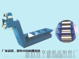 数控机床链板排屑机厂家定做全自动排屑机机床切屑废料