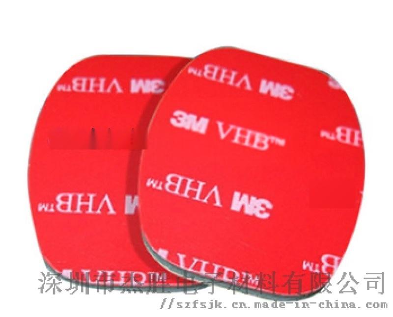3M4611F汽车泡棉胶带/3M专业模切胶带厂家