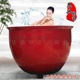 澡堂陶瓷泡澡大缸定做 溫泉洗浴缸定做 陶瓷大缸廠家