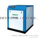 新疆攪拌機專用德耐爾螺桿空壓機