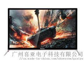 Pantanic 4K超薄高清智能网络液晶电视机