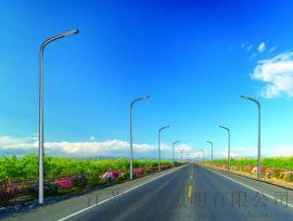 8米道路照明路燈杆 揚州泰格T-LED路燈杆