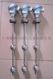 侧装金属浮球开关 染料工业、油压机械液位控制器