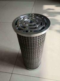 河南省烧结网不锈钢滤芯 涵润不锈钢过滤 不锈钢滤芯