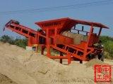 供应南平筛沙机价格 南平筛沙机厂家 中砂重工厂家直销品质保障