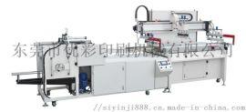 铝板丝印机天花板吊顶网印机标牌铁皮丝网印刷机