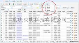 重庆外呼系统助力企业呼叫管理