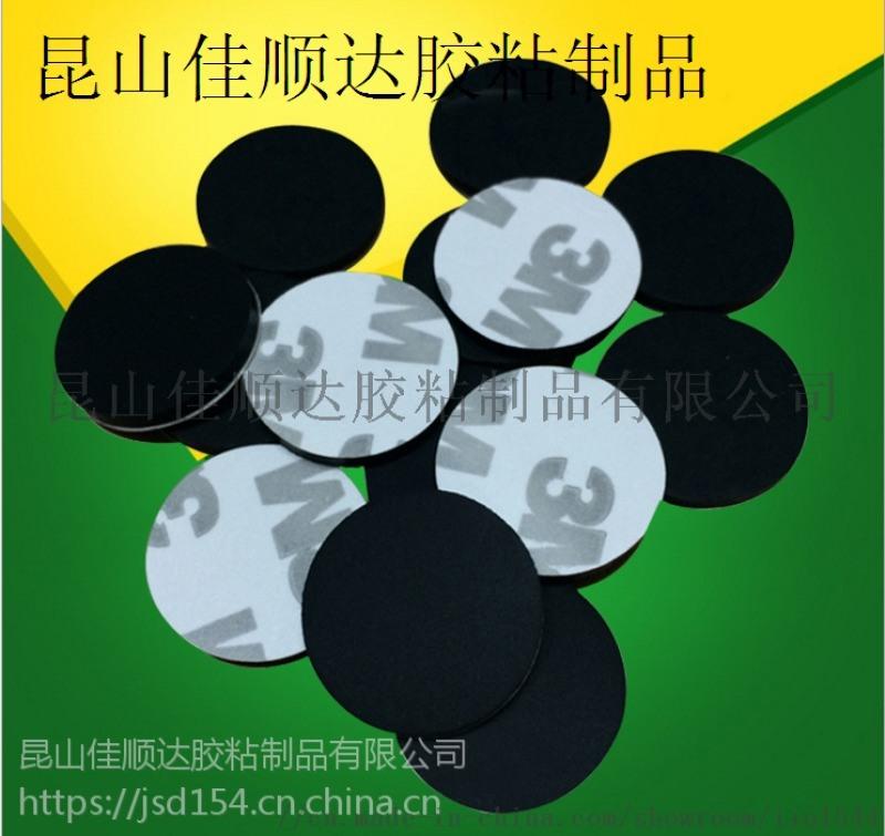 杭州指甲挫器泡棉垫,四方块eva泡棉胶垫