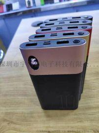 私模礼品手机充电宝20000毫安金属超薄移动电源