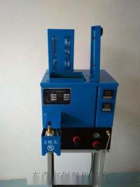 自动点胶机 热熔胶 涂胶机 发泡密封设备