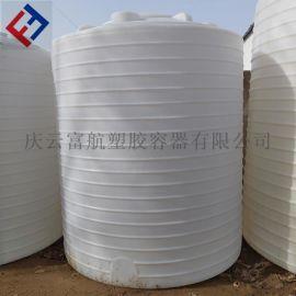 富航10吨加厚甲醇塑料桶