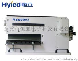 杭州v cut分板机,性价比高,质量好