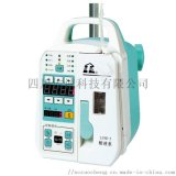 LINS-5智慧醫用微量輸液泵