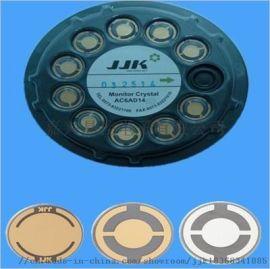 嘉兴晶控电子有限公司   晶振片生产专家