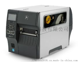 ZEBRA斑马ZT410工商型条码打印机