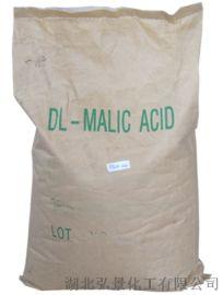 酸度调节剂DL-苹果酸