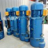 直销CDMD5吨电动葫芦 优质电动葫芦型号齐全