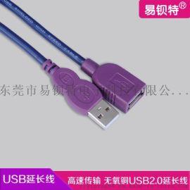 无氧铜USB2.0延长线加长线