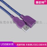 無氧銅USB2.0延長線加長線