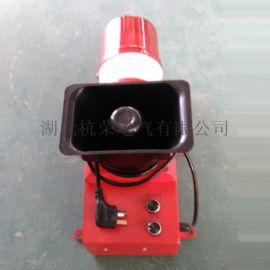 PREHO-L220VAC聲光報 器