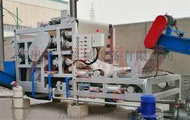 土豆渣脱水机,带式挤压脱水设备_九天机械