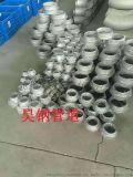 河北沧州2205 2507 翻边定制加工 全国发货
